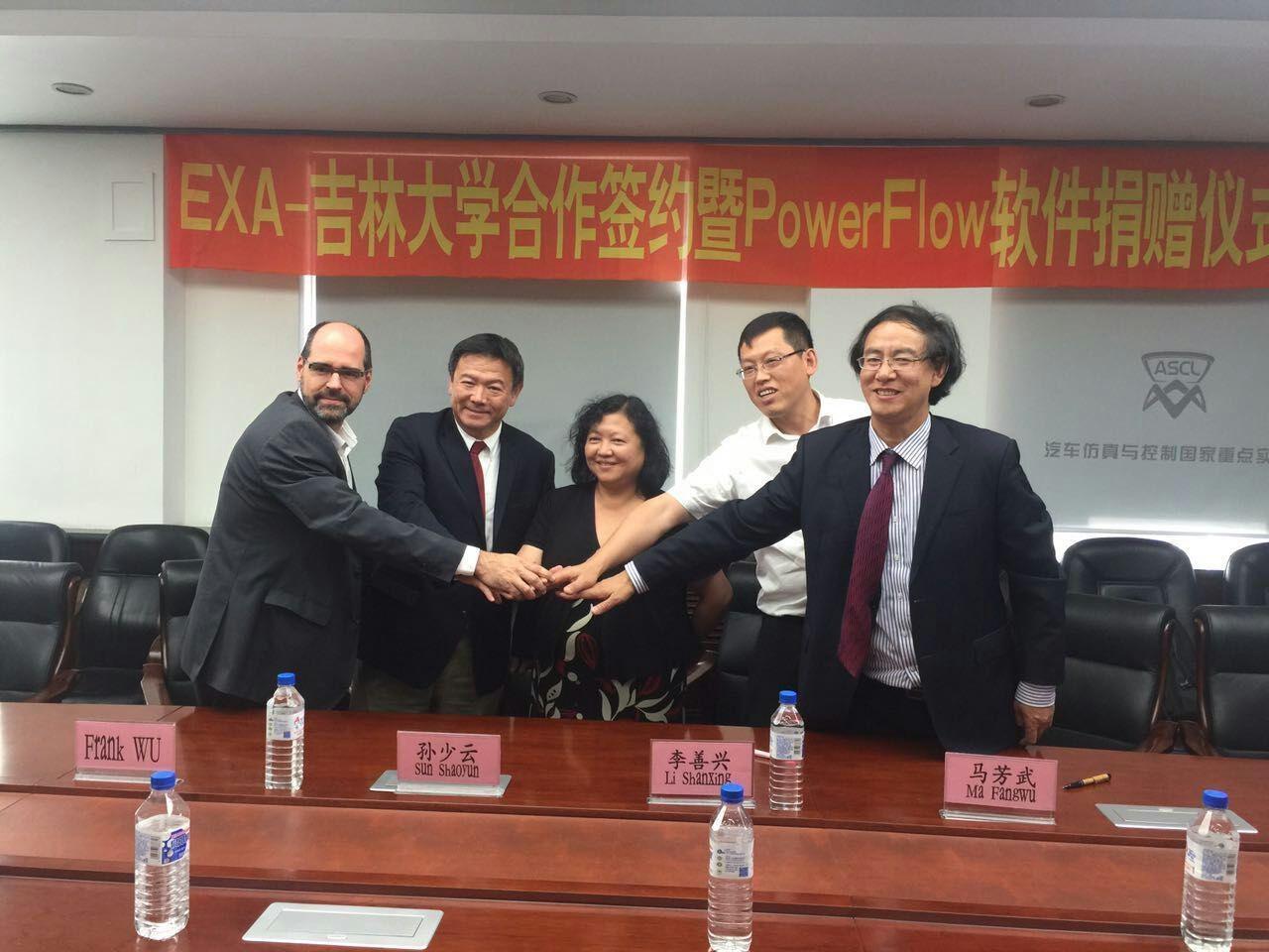 汽车工程学院与美国exa公司举行exa—吉林大学合作签约暨powerflow